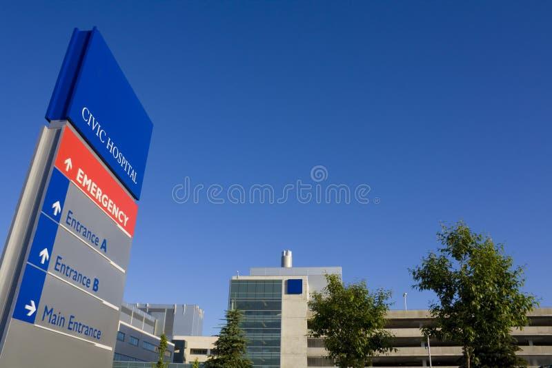 Sinal moderno do hospital e da emergência imagem de stock