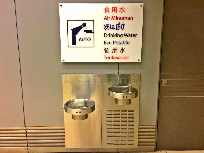 Sinal multilingue - refrigerador de água imagem de stock royalty free