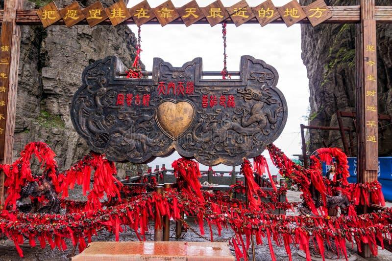 Sinal ornamentado com coração vermelho do amor na porta do abrigo em montanhas de Tianman fotografia de stock royalty free
