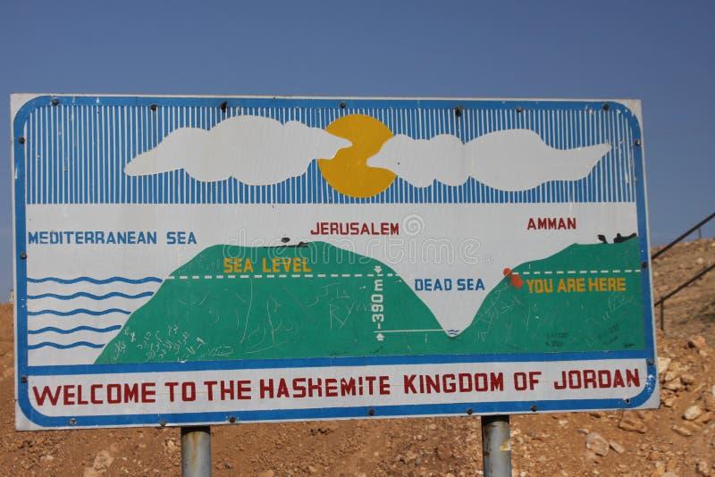 Sinal para o Hasemite Kindom de Jordânia fotografia de stock