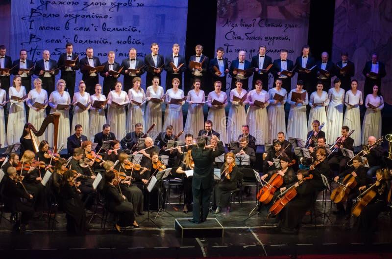 Sinfonía de la cantata del Cáucaso imagen de archivo libre de regalías