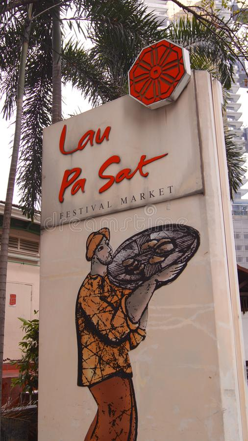 SINGAPORE - 3 april, 2015: De Lau Pa Sat-festivalmarkt Telok Ayer is een historisch Victoriaans gebouw van de gietijzermarkt stock afbeelding