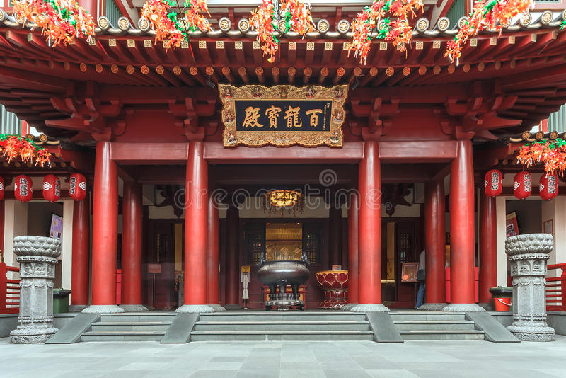 SINGAPORE - AUGUST 8, 2014 Buddha Toothe Relic Temple in Chinatown, business district, a major tourist attraction in Singapore royalty free stock images
