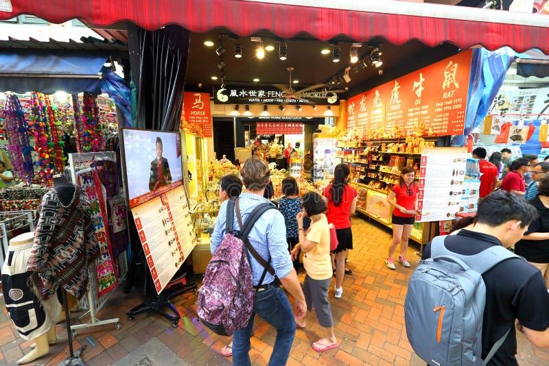 Singapore Chinatown royalty free stock photography