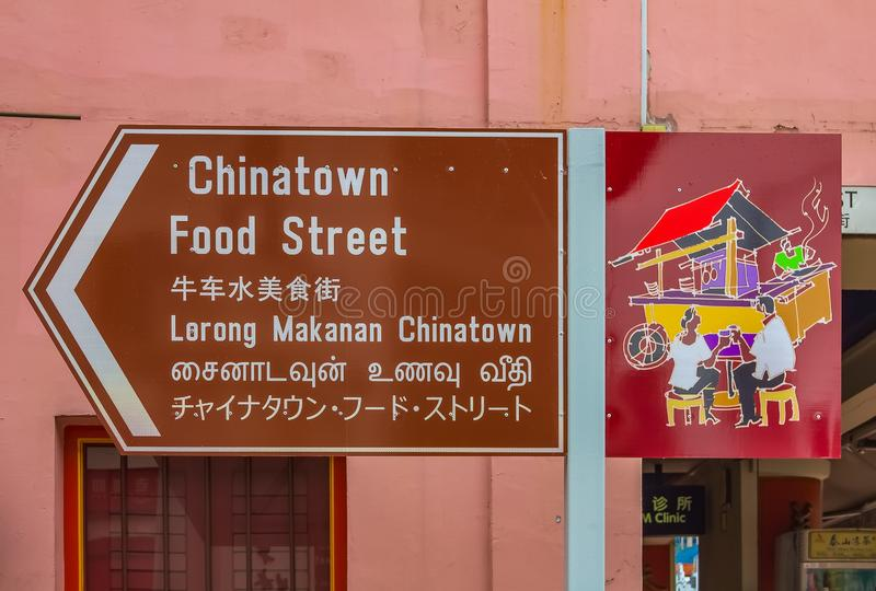 Singapore Chinatown Food Street sign royalty free stock image