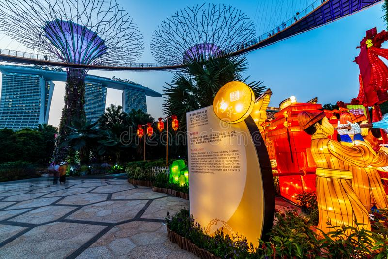 Singapore Chinese Mid-Autumn Lantern Festival at Garden By The Bay overseeing Marina Bay Sands Hotel in royalty free stock photography