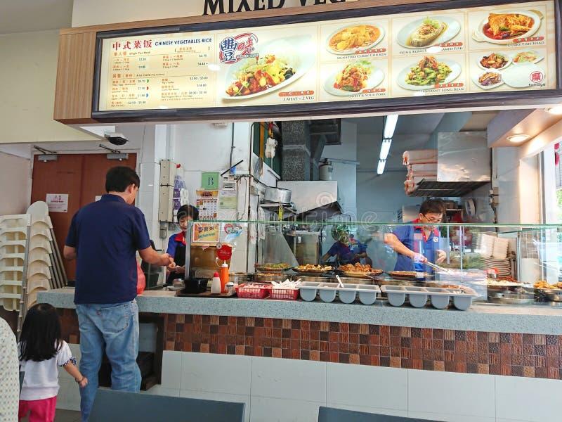 Singapore: Corte di alimento immagine stock libera da diritti