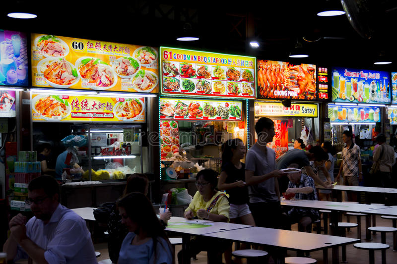 Singapore Hawker Centre stock photography