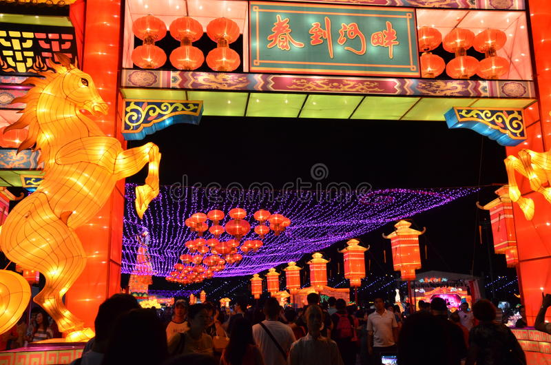 Singapore Hong Bao River 2014. Hong Bao River is a carnival that is held in Singapore annually during Chinese New Year. For 28 consecutive years, this annual stock photo