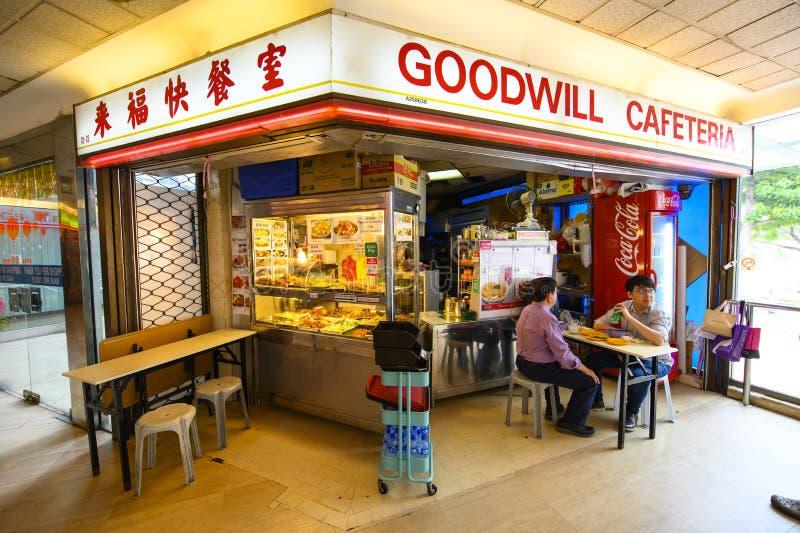 Singapore, Singapore - Januari 30, 2019: Een Klein voedselhof in Singapore royalty-vrije stock fotografie