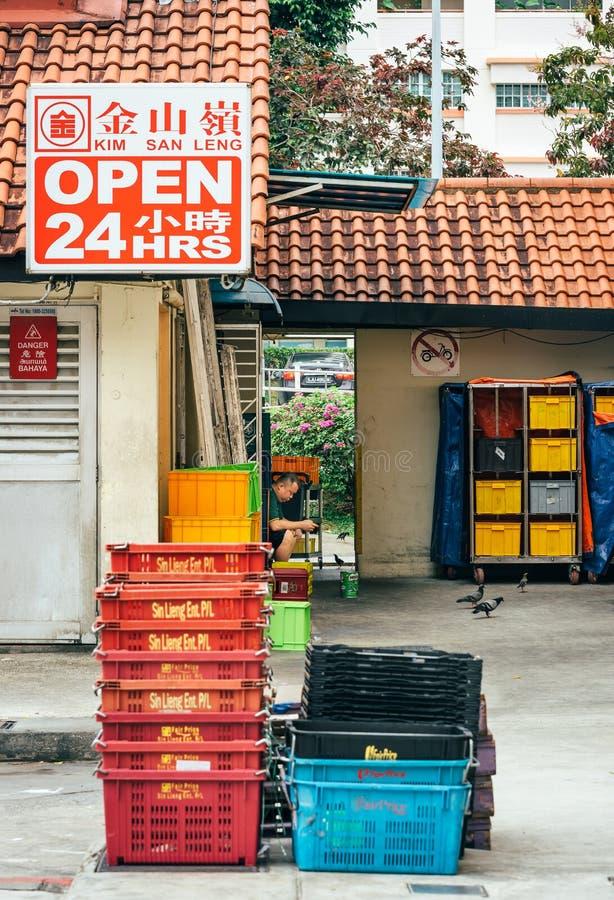 Singapore-30 MARS 2019: Trädgård för Singapore berömd lokal kantinKim San Leng Food räkning arkivbild