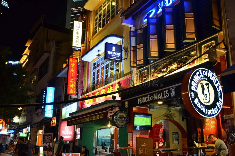 Singapore - May 8, 2016: Colorful light building at night in Clarke Quay.  stock photo