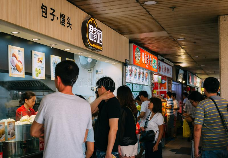Singapore-11 NOV 2018:food hawker street in Singapore Chinatown people`s Park royalty free stock photography