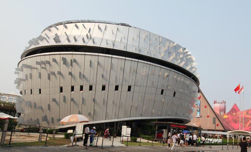 Singapore Pavilion stock images