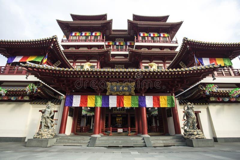Singapore Temple royalty free stock photos