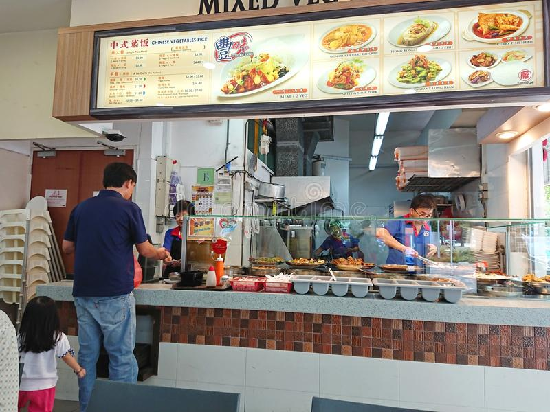 Singapore: Voedselhof royalty-vrije stock afbeelding
