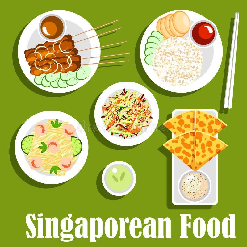 Free Singaporean National Cuisine Flat Icon Royalty Free Stock Image - 70813726