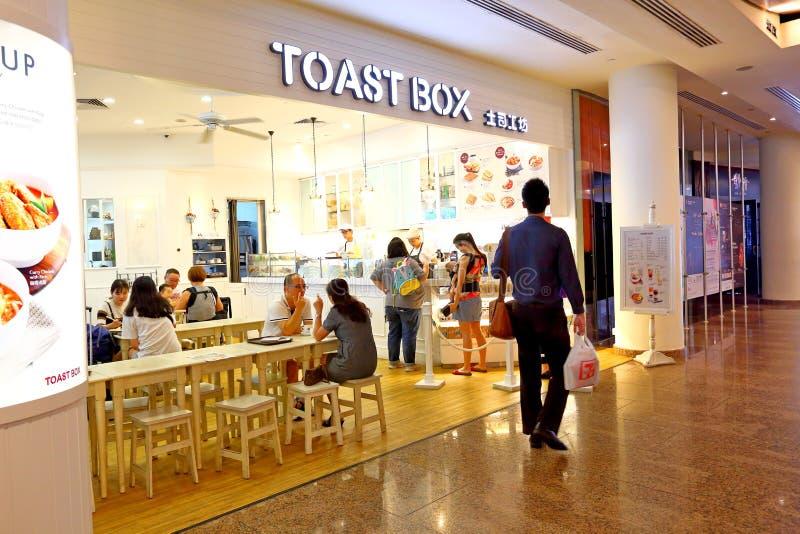 Singapour : Boîte à pain grillé images libres de droits