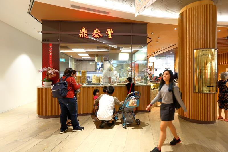 Singapour : Fabrication de Dim Sum photographie stock
