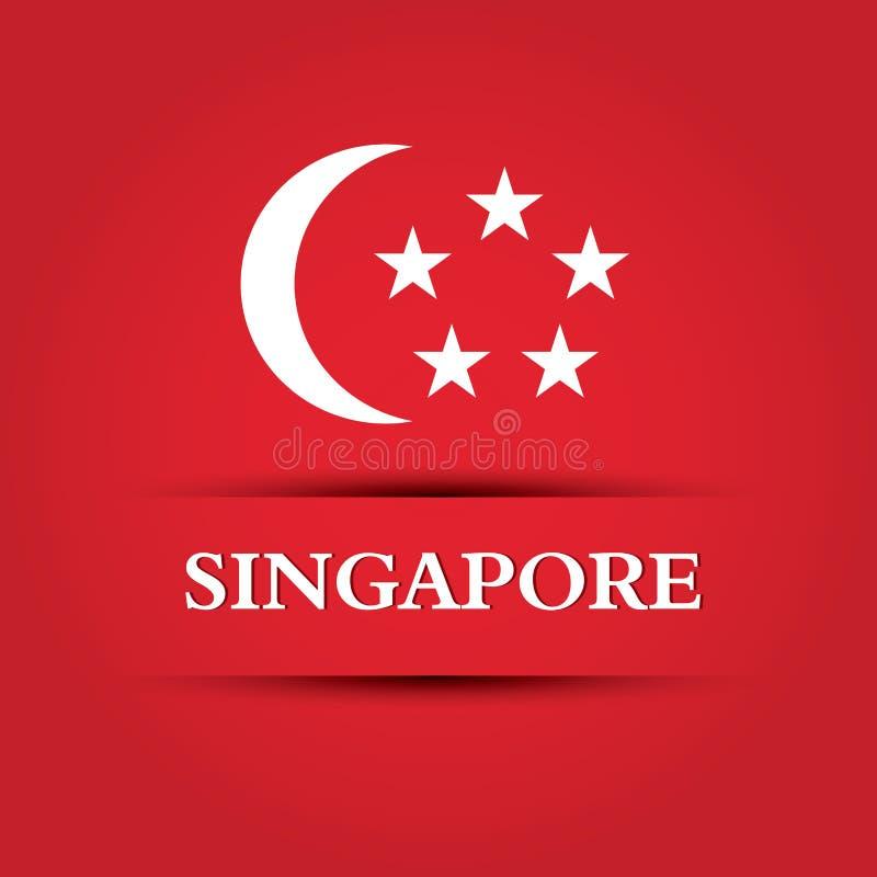 Singapur lizenzfreie abbildung