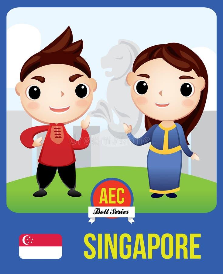 Singapur EGZ-Puppe stock abbildung