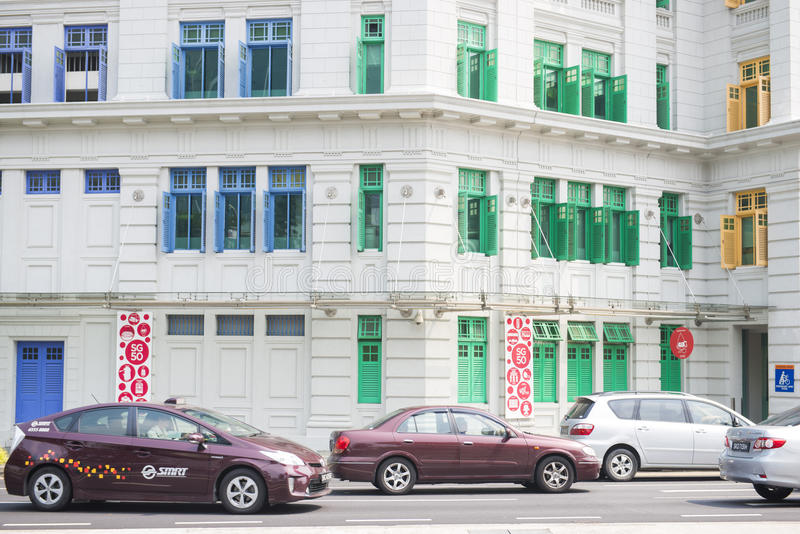 SINGAPUR, EL 13 DE OCTUBRE DE 2015: colorido de la MICA la construcción de ella era k imágenes de archivo libres de regalías
