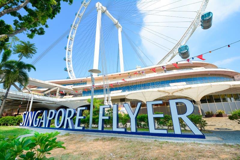 Singapur Flayer la noria gigante fotografía de archivo libre de regalías