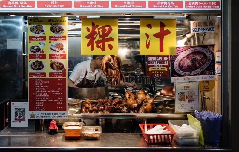 Singapura 5 DE ABRIL DE 2019: A melhor rachadura kway em Singapura Maxwell Food Centre fotografia de stock