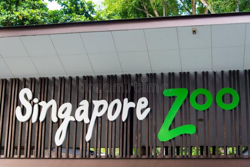 Singapura - 3 de agosto de 2014: Entrada a Singapura imagens de stock