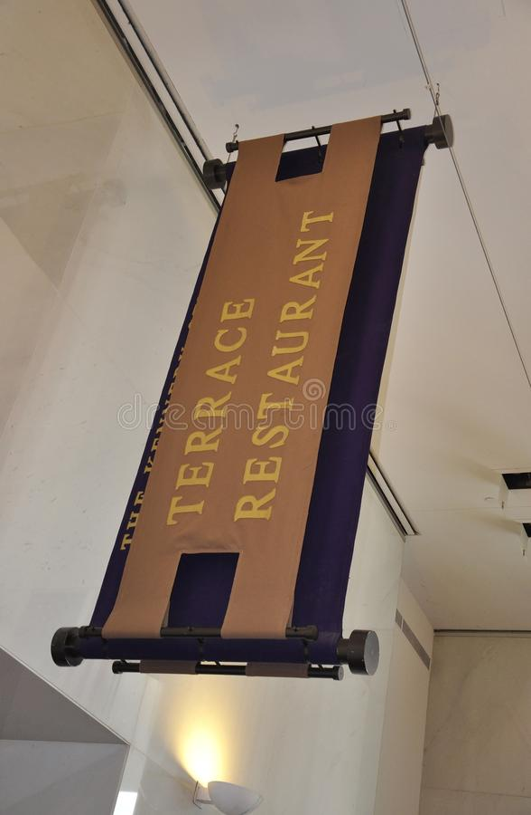 Singboard do terraço em Kennedy Center Memorial de Washington District de Colômbia EUA imagens de stock