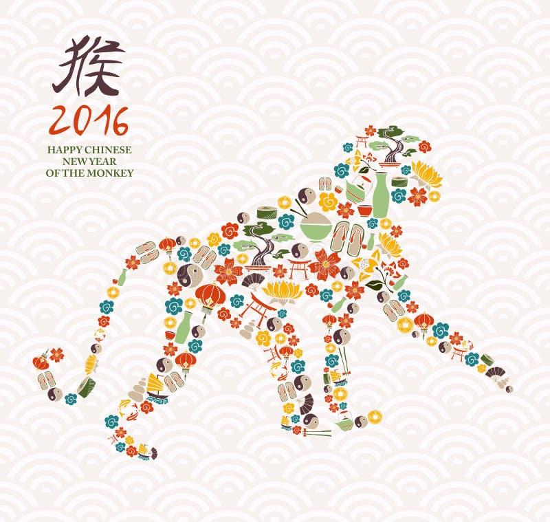 singe chinoise d'icône de porcelaine de singe de la nouvelle année 2016 illustration stock
