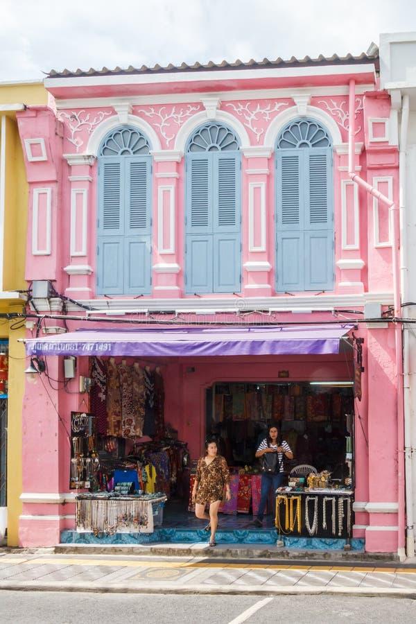 Sino shophouse стиля португалки стоковое фото