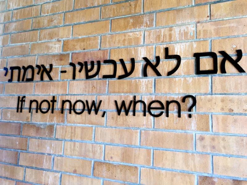 Sinon maintenant, quand ? images libres de droits