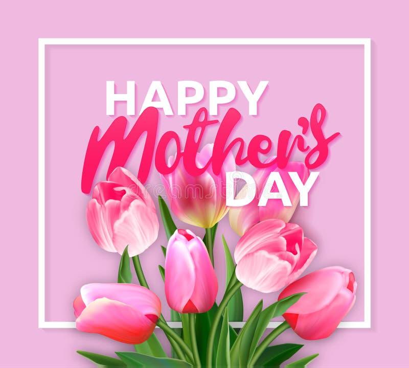 Sira de mãe ao fundo tipográfico do dia do ` s com flores da mola ilustração royalty free
