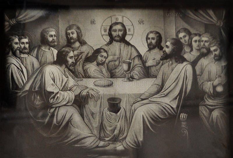 Sista kvällsmål av Jesus Christ frälsaren fotografering för bildbyråer