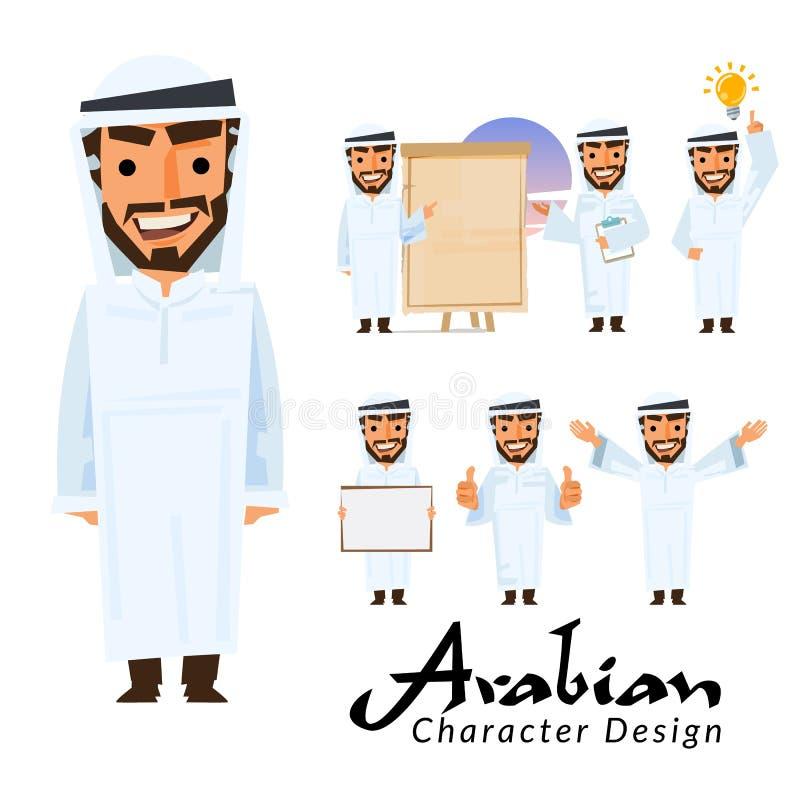 Sistema árabe del diseño de carácter de los hombres concepto árabe elegante del hombre para pre stock de ilustración