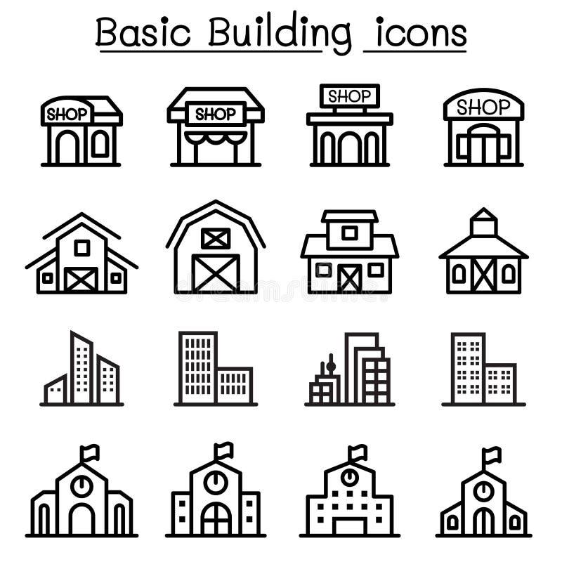Sistema Básico Del Icono Del Edificio Ilustración del Vector ...