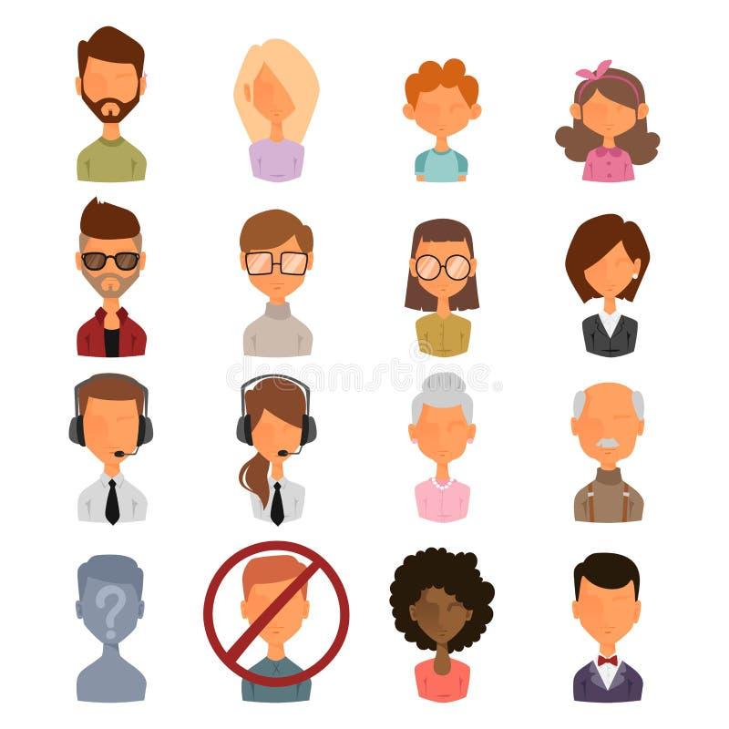 Sistema de avatares del web de los iconos de la cara del retrato de la gente planos libre illustration