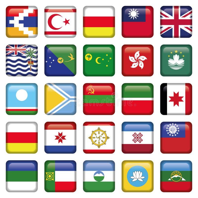 Sistema de banderas ajustadas asiáticas ilustración del vector