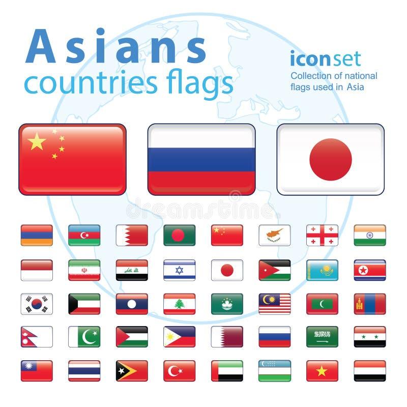 Sistema de banderas asiáticas, ejemplo del vector ilustración del vector