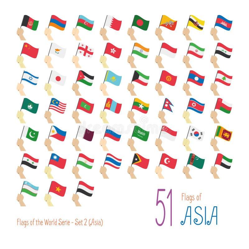 Sistema de 51 banderas de Asia Dé el aumento de las banderas nacionales de 51 países de Asia libre illustration