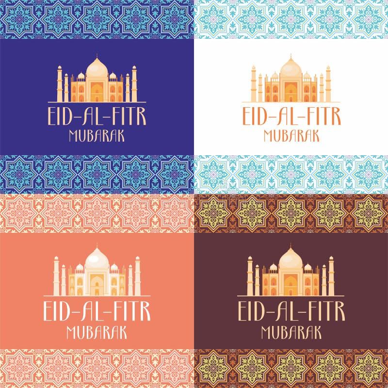 Sistema de Eid al Fitr Mubarak ilustración del vector