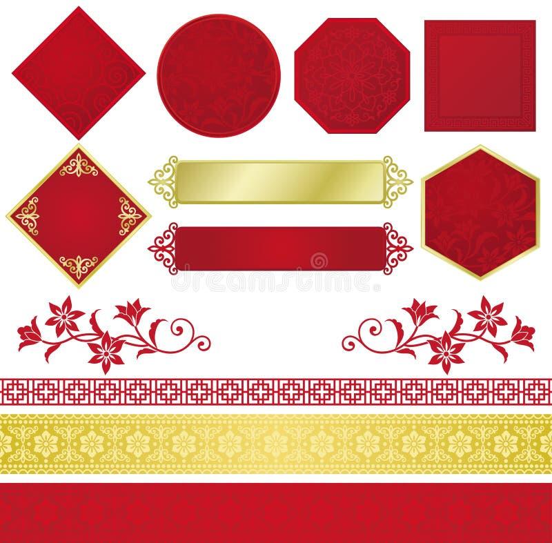 Sistema de ejemplos decorativos chinos. ilustración del vector