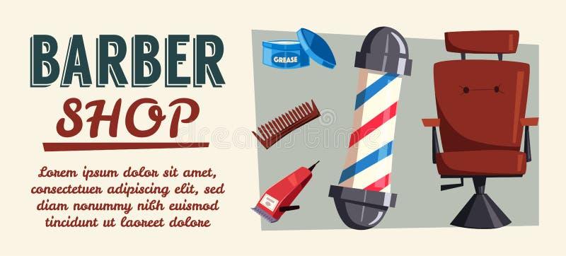 Sistema de herramientas de la barbería Ilustración del vector de la historieta stock de ilustración