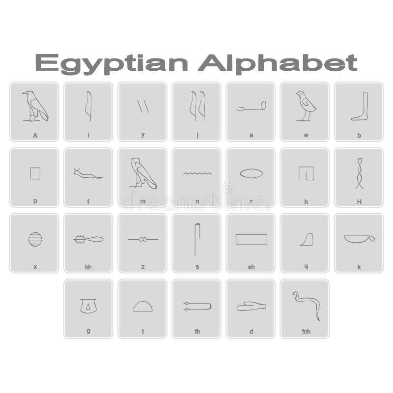 Sistema de iconos monocromáticos con alfabeto jeroglífico egipcio libre illustration