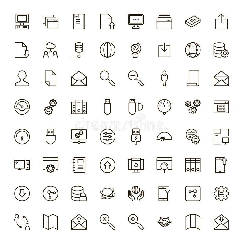 Sistema de intercambio de datos del icono ilustración del vector