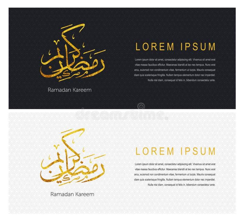 Sistema de jefes o de banderas para el kareem del Ramadán stock de ilustración