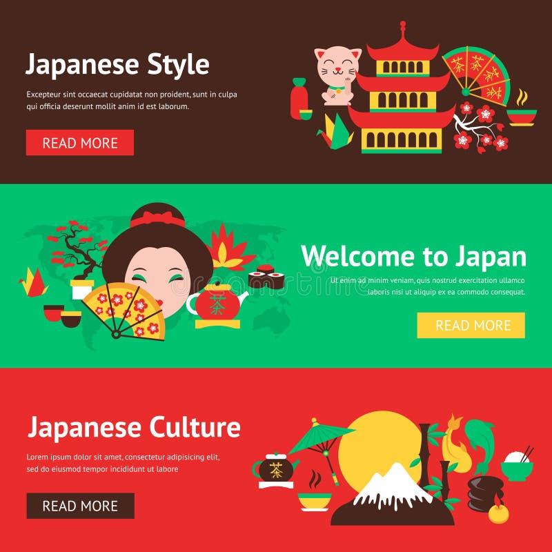 Sistema de la bandera de Japón stock de ilustración