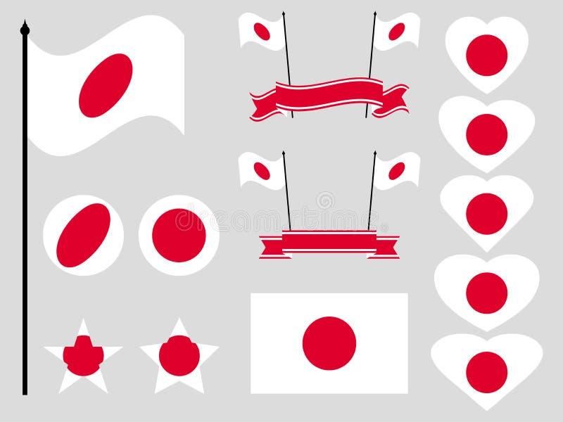 Sistema de la bandera de Japón Colección de símbolos, bandera en corazón Botón y estrella Vector libre illustration