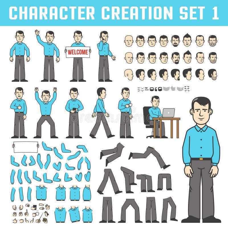 Sistema de la creación del carácter ilustración del vector
